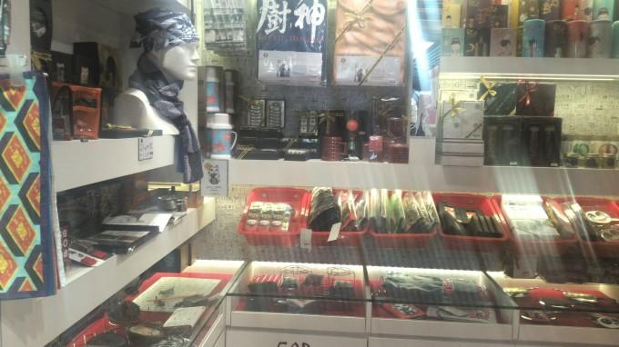 香港尖沙咀お土産