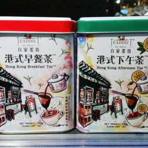 香港一田のお土産