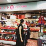 尖沙咀駅内で買える香港的お土産店 香港在住16年ブロガーおすすめ