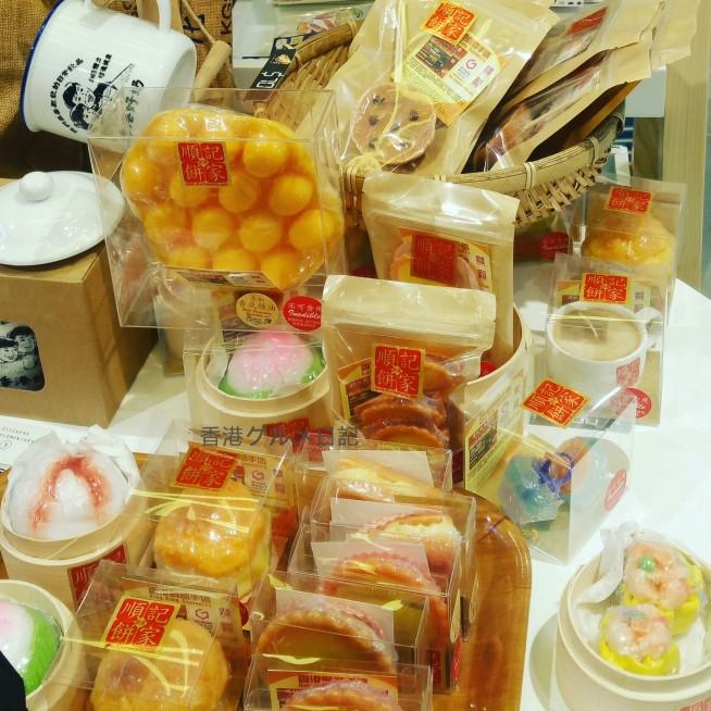 香港のお菓子の石鹸