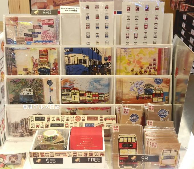 香港夜景や景色のポストカード