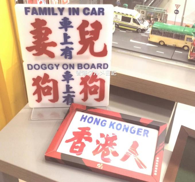 香港スタイルのファイル