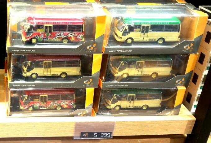 香港のミニバスおもちゃのお土産