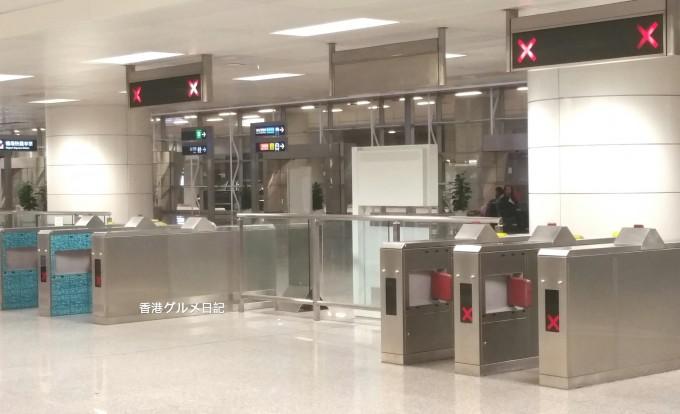 空港エクスプレスのチケットの改札