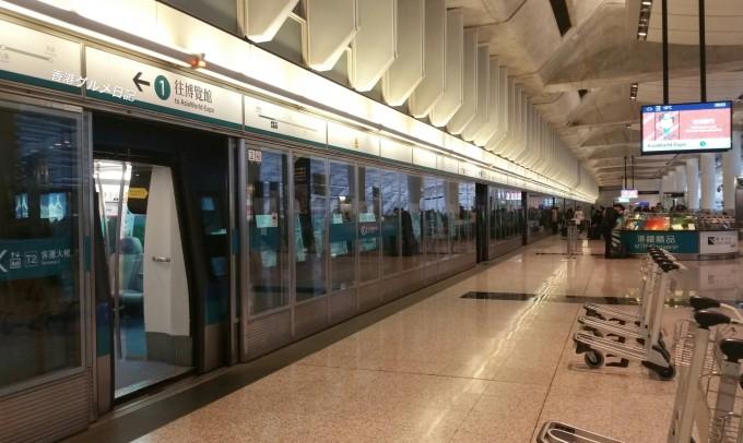 香港空港第二ターミナルの特急エクスプレスのホーム