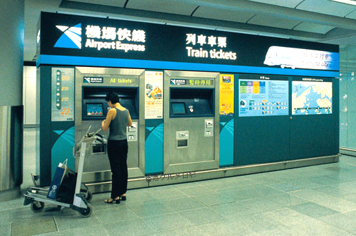 香港空港エクスプレスのチケット売り場