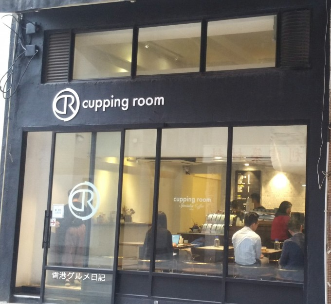 cupping room cafe