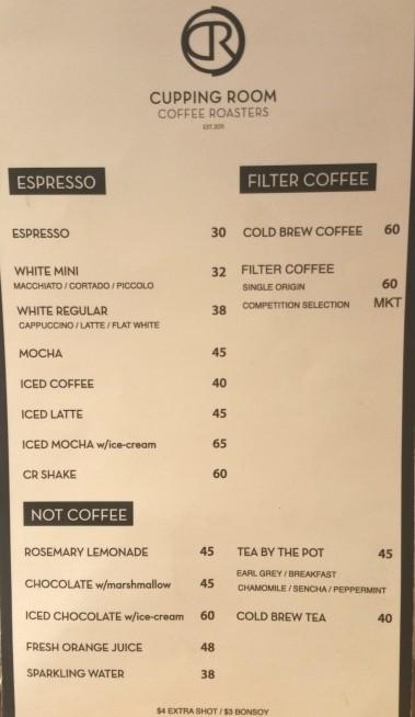 湾仔カフェのドリンクメニュー