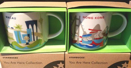 香港の景色がプリントされたマグカップ