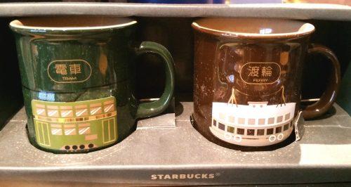 香港スターバックスのマグカップ