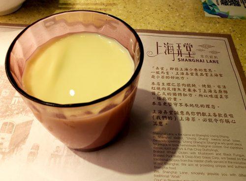 温かい豆乳