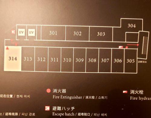 部屋の案内図