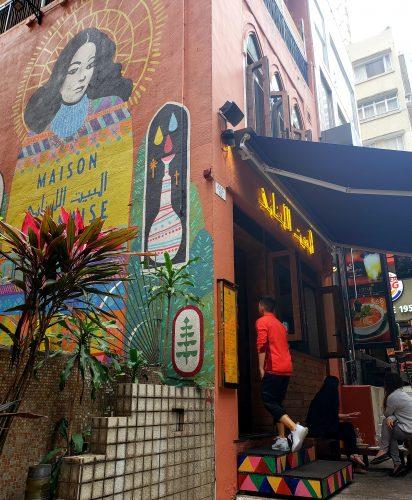 中東料理店