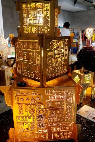 香港の店を書いたランプ