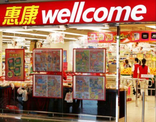 香港のスーパーマーケットwelcome