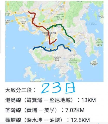 8月23日香港地下鉄デモの地図