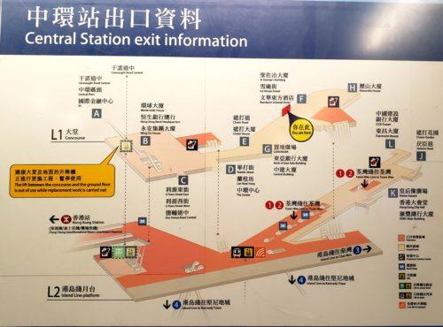 香港セントラルの駅構内図