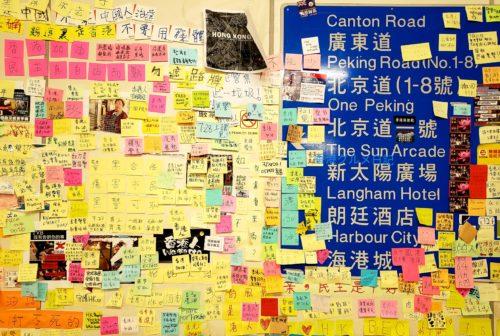 香港尖沙咀の地下道のメッセージ