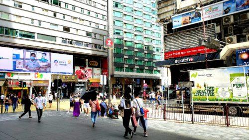 香港尖沙咀の景色