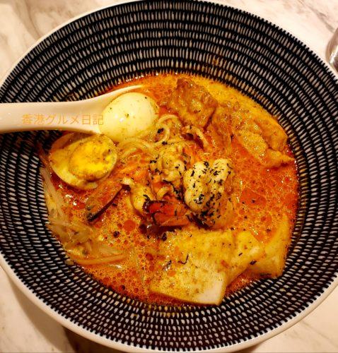 ラクサヌードルの麺