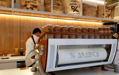 arabica in Hong Kong