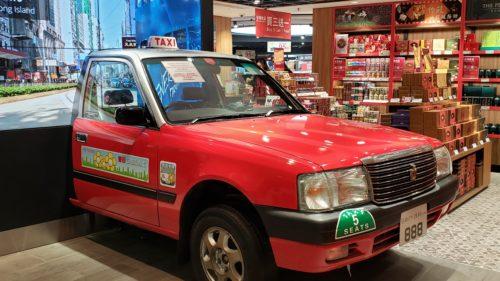 香港赤タクシー
