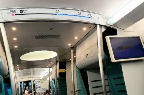 香港エアポートエクスプレス車内