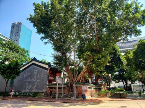 香港の歴史的お寺