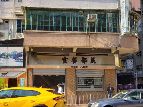 香港レトロカフェ