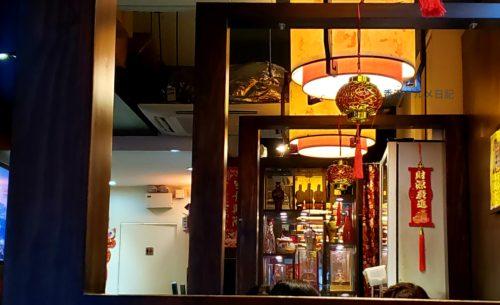 香港麺屋さん