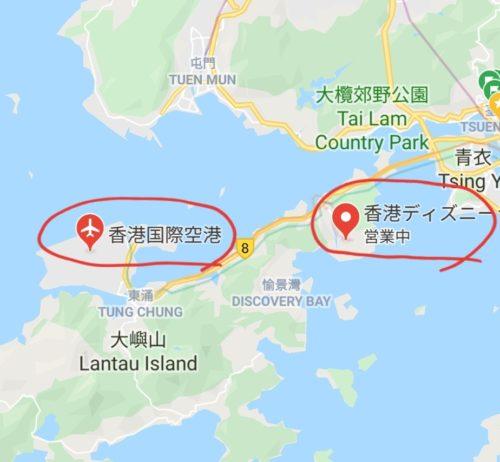 香港国際空港からディズニーランドへのアクセス