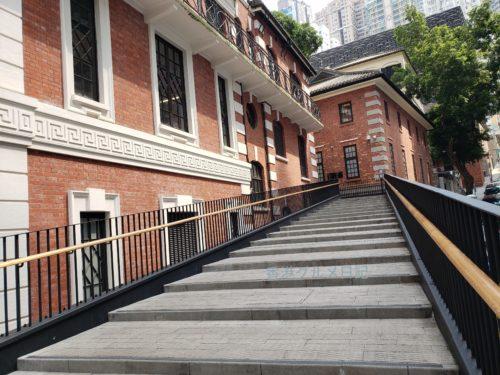 香港大館入口