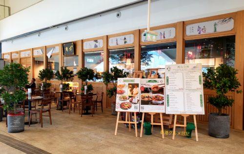 チムサーチョイの中華料理レストラン