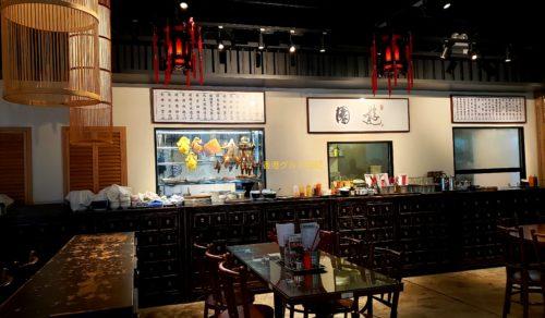 中華料理レストランのインテリア