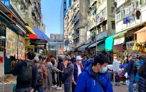 香港九龍の街の様子