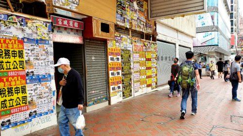 香港旺角の閉店写真
